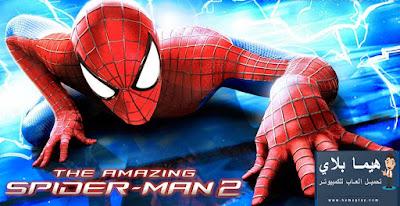 تحميل لعبة spider man 2
