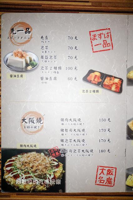 17991558 1291033024283273 1204224640732476159 o - 日式料理 鳥樂 串燒日本料理 Toriraku
