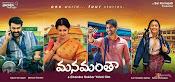 Manamantha 20Days Posters-thumbnail-12