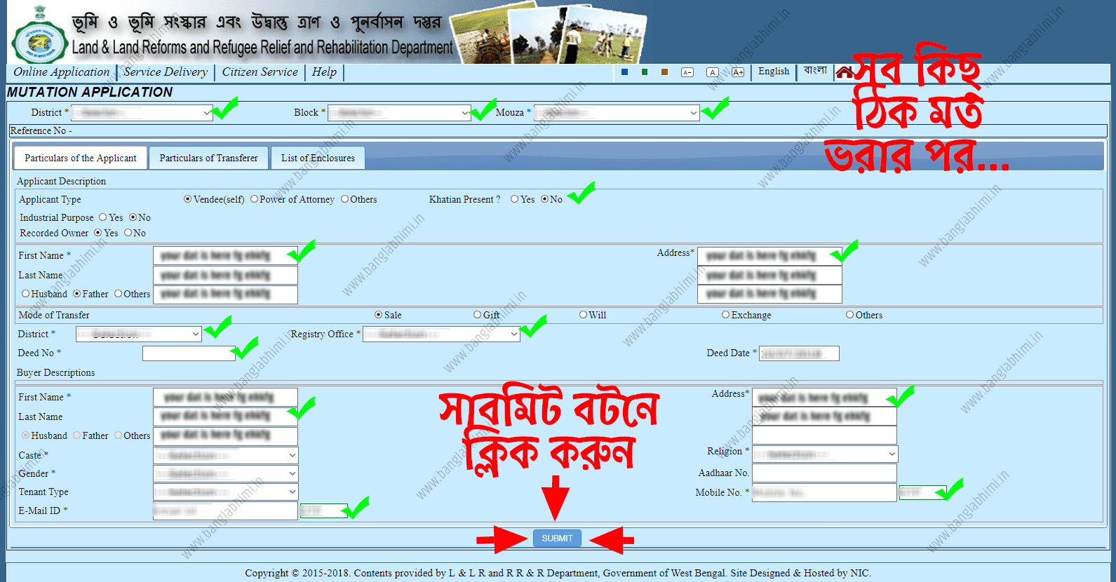 West Bengal Land & Plot Information With Mouja Map