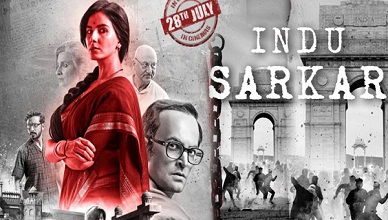 Indu Sarkar Full Movie