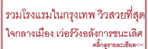 http://khunnaiver.blogspot.com/2015/12/5.html