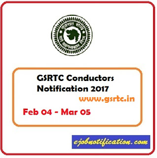 [www.gsrtc.in] 1503 GSRTC Conductors Notification 2017 Apply Online