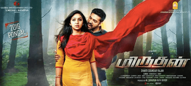 Miruthan Official Trailer 2016