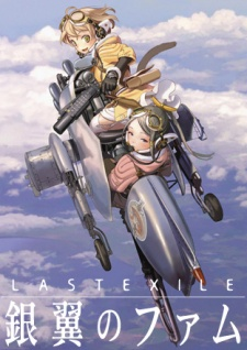 Last Exile Ginyoku no Fam Batch Subtitle Indonesia