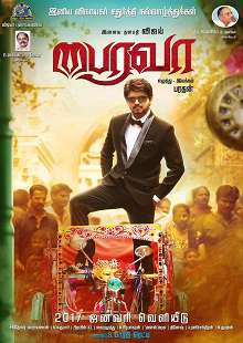 Bairavaa Tamil Movie Review