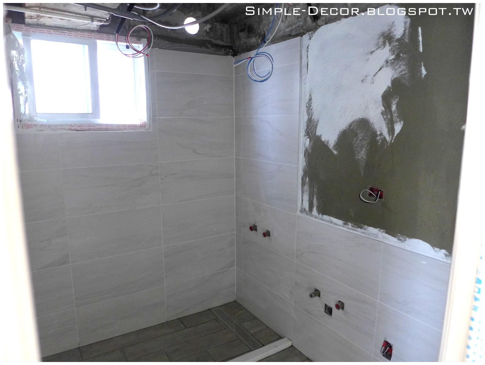 浴室 壁材 種類 - HTFYL
