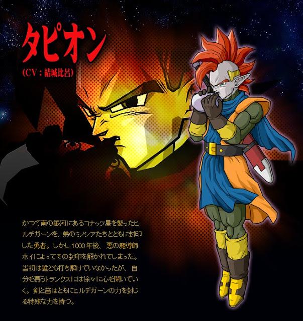 Dragon Ball Enciclopedia Tapion