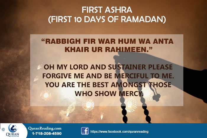 Dua's for First, Second and Third Part of Ramadan with Meaning