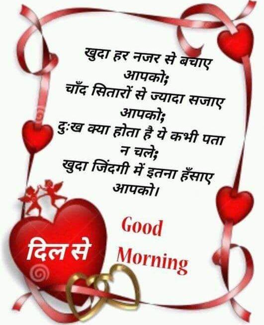 Good Morning Sweet..