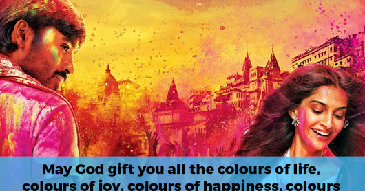 Holi 2017 : Best Holi SMS, WhatsApp & Facebook Messages to send Happy Holi greetings!
