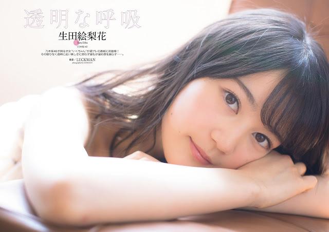 生田絵梨花 Ikuta Erika Weekly Playboy No 18 2017 Wallpaper HD