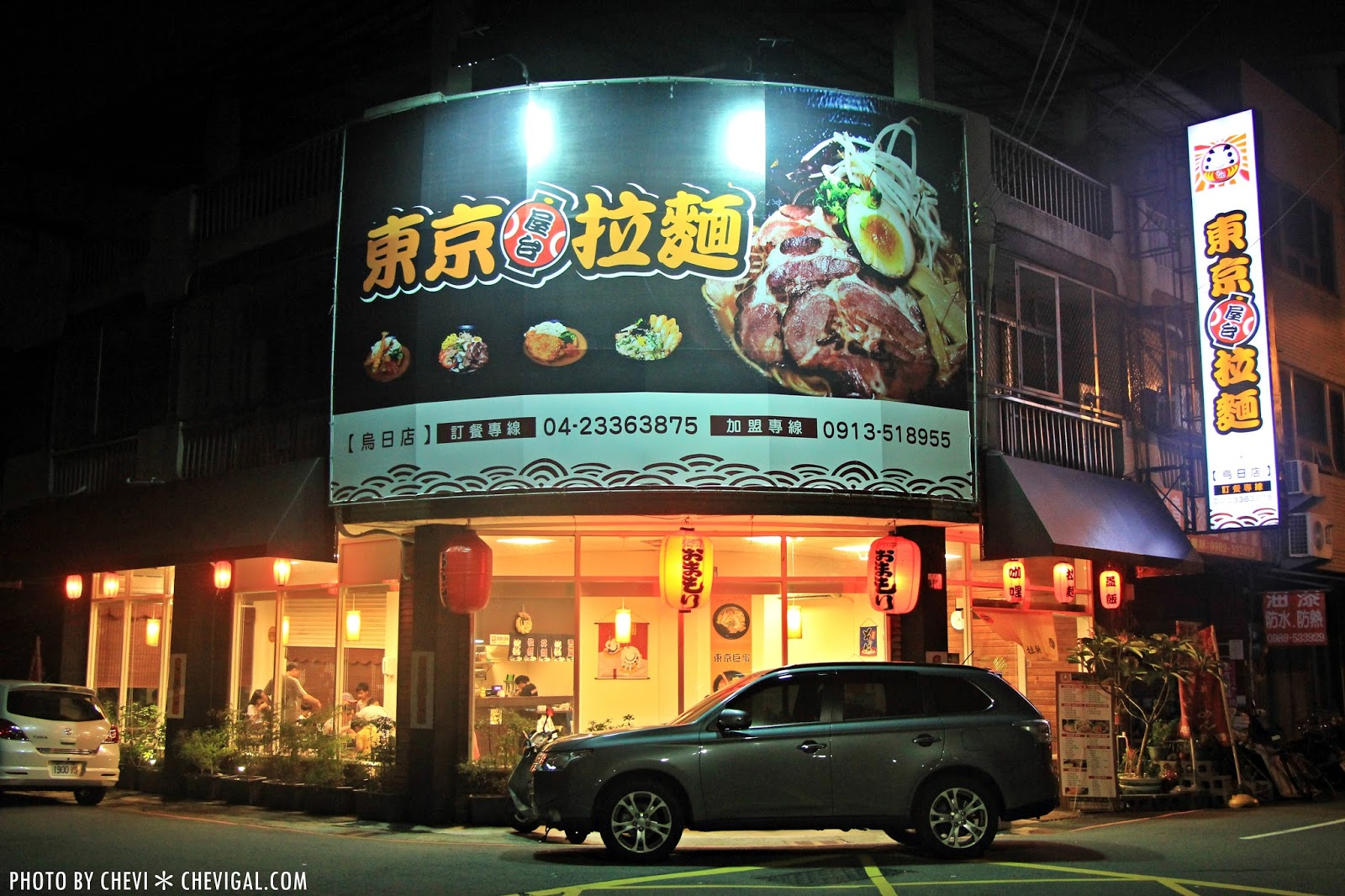 IMG 9416 - 台中烏日│東京屋台拉麵-烏日店。鵝蛋溏心蛋的巨蛋拉麵好特別。平價餐點口味還不錯