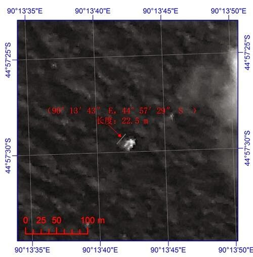 China Satellite sees suspected floating object in Indian Ocean
