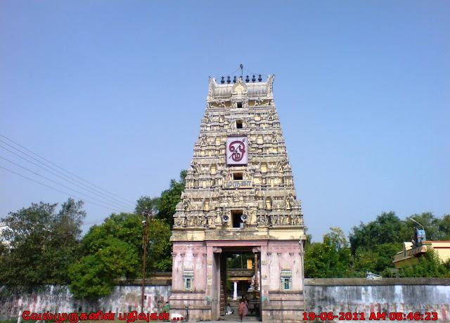 Uthiramerur Balasubramanian temple