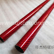 Custom Red Carbon Fiber Tubes