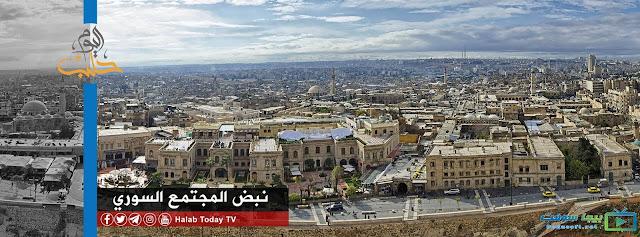 مشاهدة قناة حلب اليوم بث مباشر الان - Halab Today TV