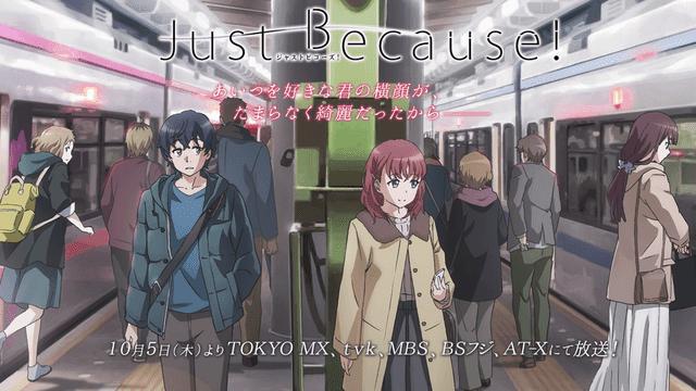 anime romance fall 2017