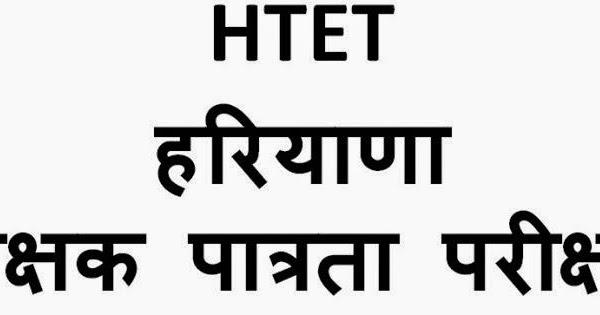 Image Result For Online Form Haryana