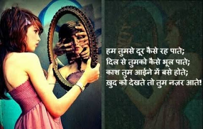Hindi shayari image for whatsapp