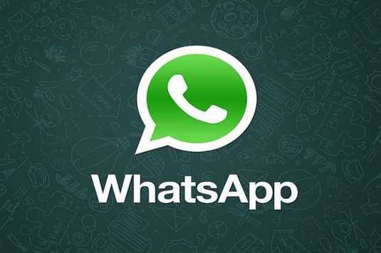 whatsapp-upgrade