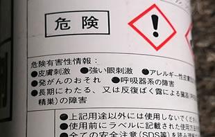 http://doro-chiba.org/nikkan_dc/n2017_07_12/n8317.htm
