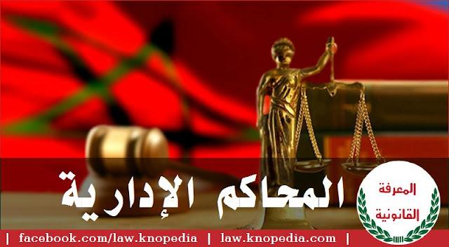 تأليف وتقسيم وتنظيم المحاكم الإدارية، اختصاص المحاكم الإدارية