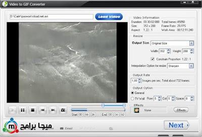 تنزيل برنامج Video to GIF Converter أخر إصدار
