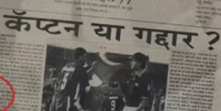 shahrukh khan hockey player