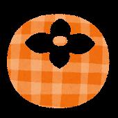 秋のマーク「柿」