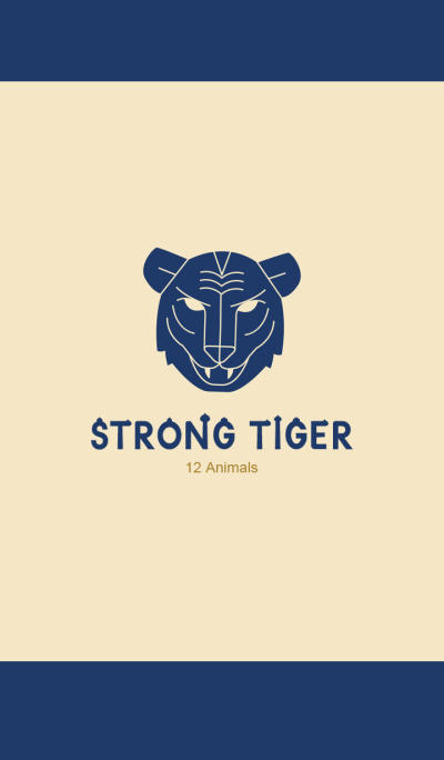 강인한 타이거(호랑이띠) : 십이간지