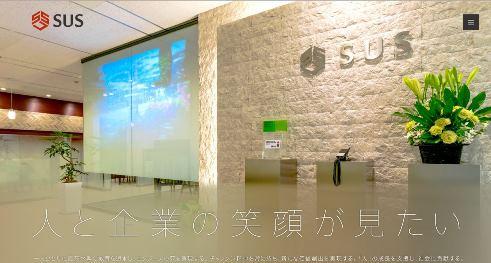 Design Website Jepun Yang Menarik