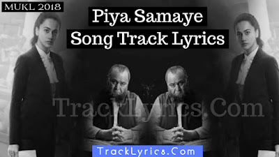 piya-samaye-song-lyrics-mulk-sung-by-shafqat-amanat-ali-arshad-hussain-taapsee-pannu-rishi-kapoor