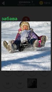 Зимой с горы на санках в качестве забавы катятся две девочки