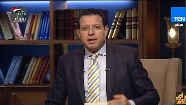 برنامج رأى عام 13/2/2018 عمرو عبد الحميد رأى عام 13/2