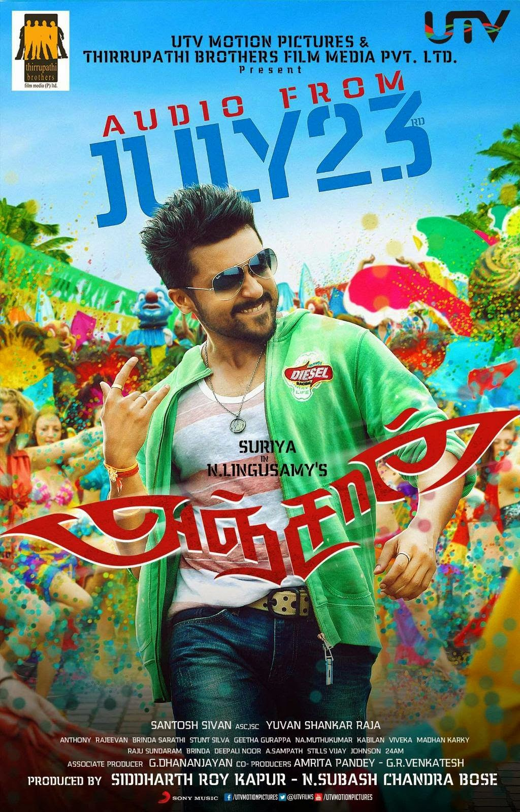 surya sikindar stills in hd (wallpapers) - actor surya masss movie