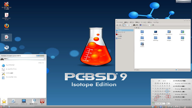 PC-BSD 9.1のインストール時に地域や言語を『Japanese』を選択すると、メニューなどが日本語化されます。