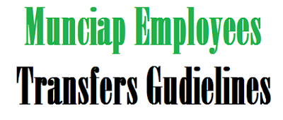 Munciap Employees Transfers Gudielines Rc.No:20024