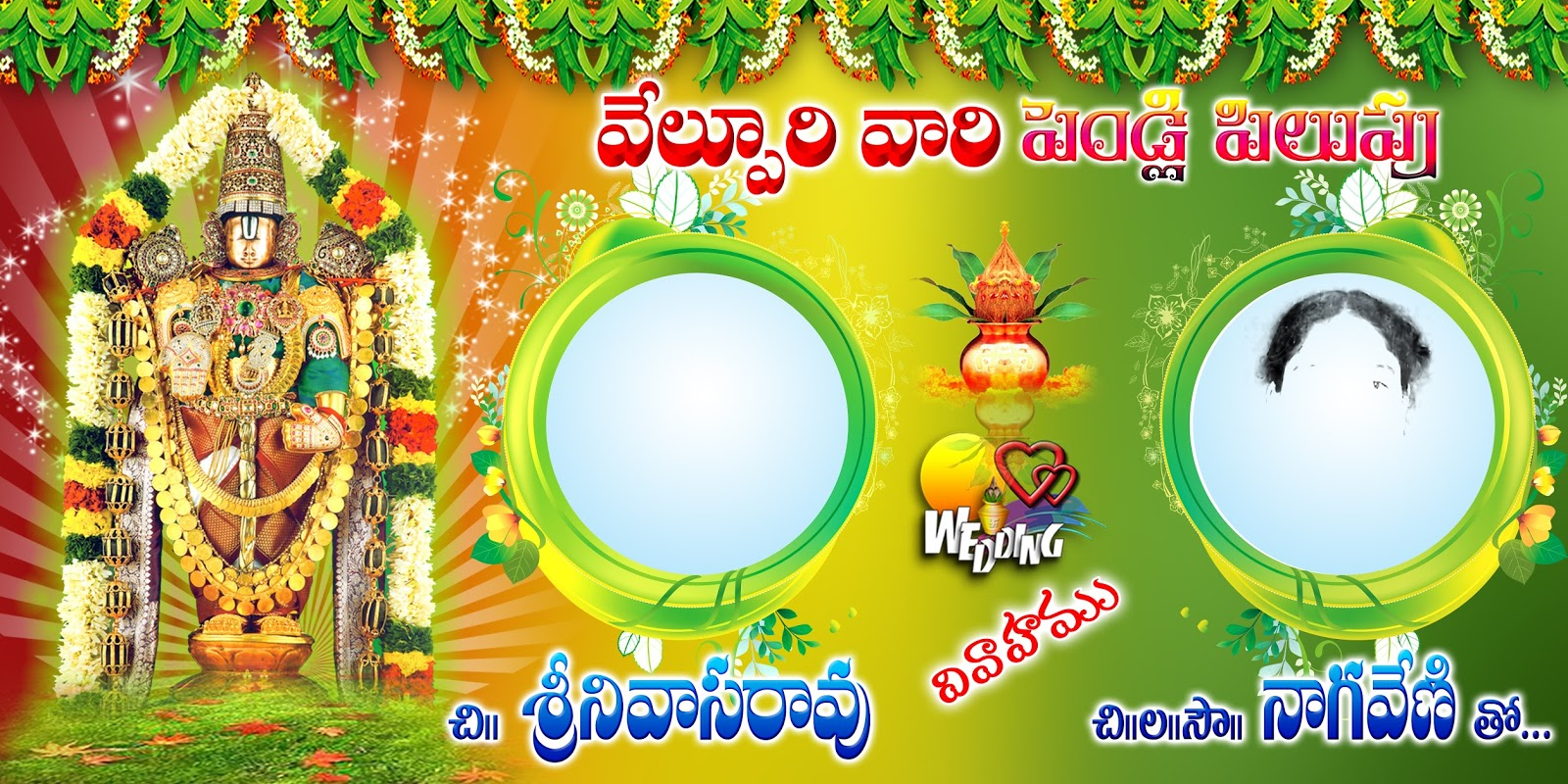 Wedding Banners Design Psd Template Free Abhaya Ads Flex Printing