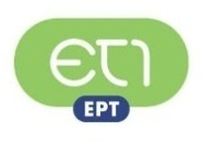 ET1 ΕRΤ1 Tv Channel Live Streaming