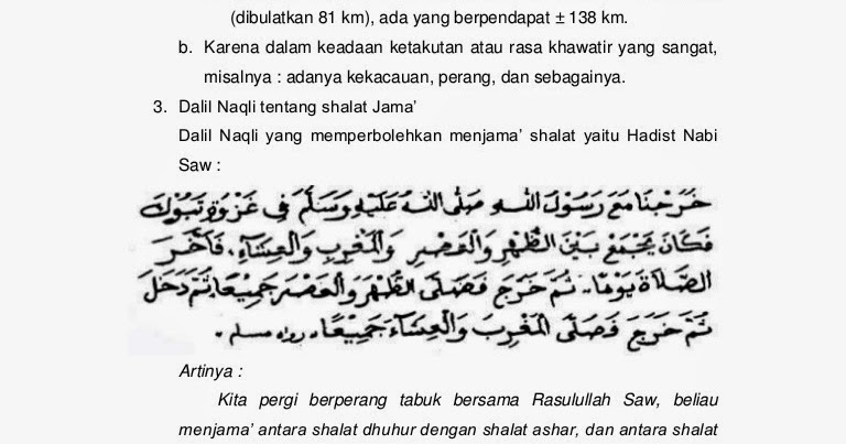 Hadis Shalat Jamak - Nusagates