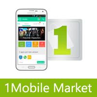 تحميل برنامج ون موبايل ماركت 1Mobile Market 2016 متجر الاندرويد