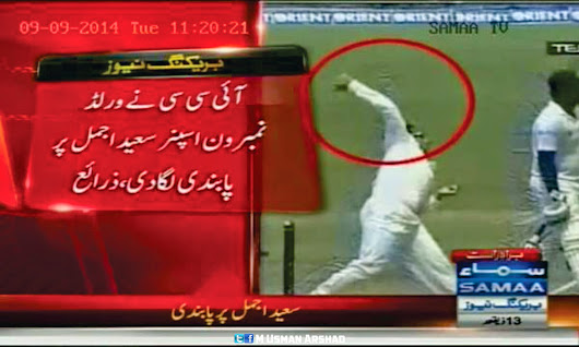 ICC suspends Saeed Ajmal for illegal bowling action