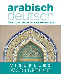 القاموس الرائع الماني عربي يحتوي على 12 الف كلمة