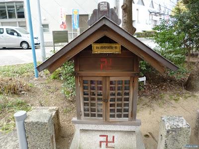 うつぼ楠永神社靭延命地蔵尊