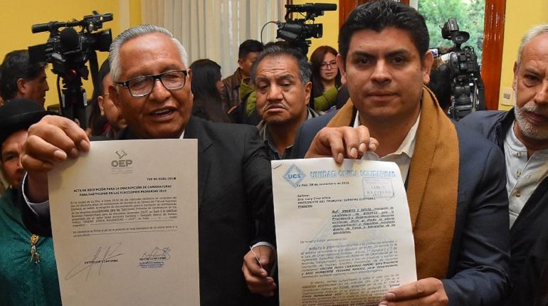 Cárdenas y Peinado en su inscripción como candidatos en el TSE / WEB