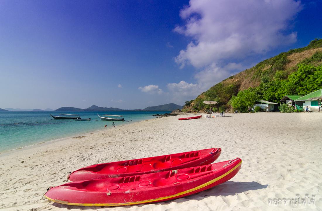 หาดลูกลม เกาะแสมสาร สัต-บ