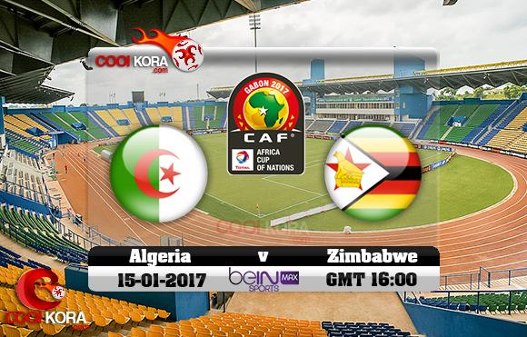 مشاهدة مباراة الجزائر وزيمبابوي اليوم كأس أمم أفريقيا 15-1-2017 علي بي أن ماكس