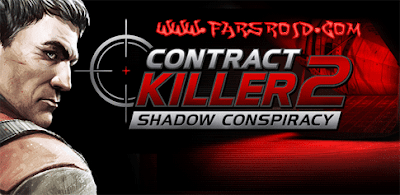 Contract Killer 2 Mod (Unlimited Gold/Silver) Apk Download