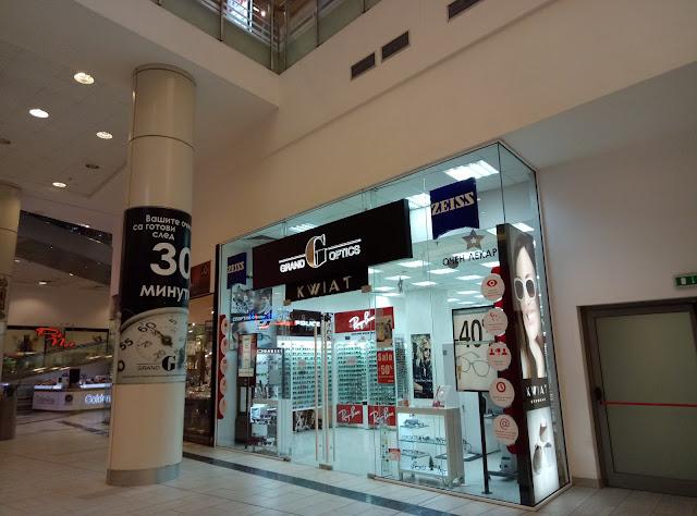 Meizu M5 Note Indoor Photo